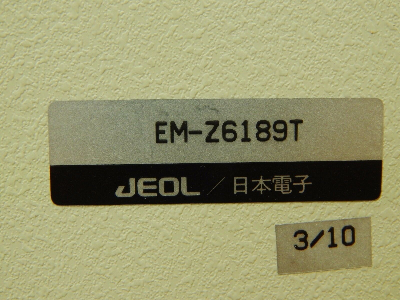 JEOL EM-Z6189T Power Supply PCB Module JEM-2010F TEM MP003922-00 Used Working