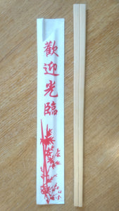 40 Pairs of Bamboo Chopsticks