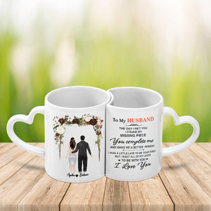 You Complete Me And Make Me A Better Person, Valentine's Day Gift For Couple, Best Gift For Lover