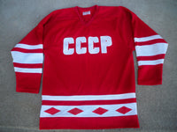 Vintage 1980 CCCP RUSSIA Lake Placid Olympics Hockey Jersey Uniform Rare Size Large Made in USA