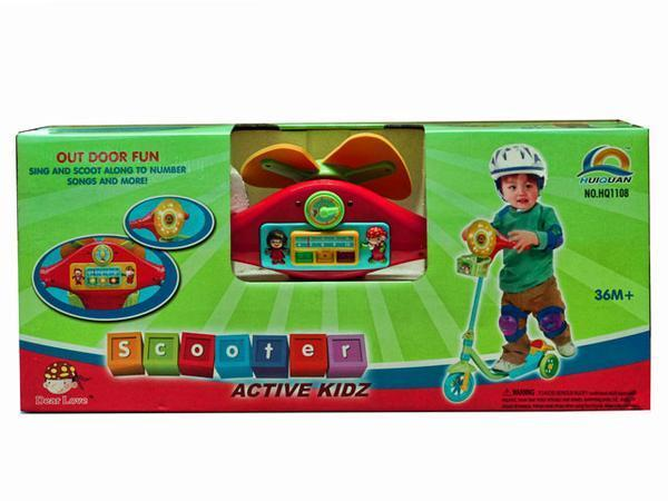 ACTIVE KIDZ MUSICAL SCOOTER
