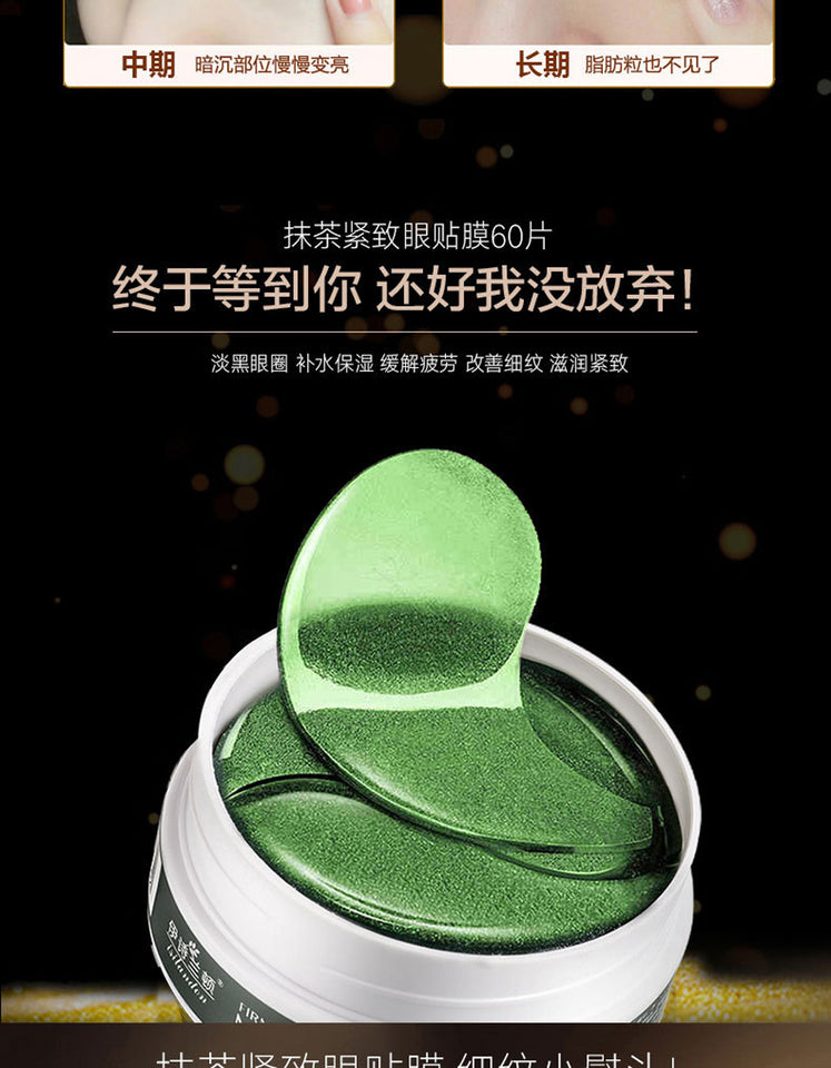 jw08 K Beauty Green Tea Matcha Collagen Eye Mask Face Care Ageless Anti Aging Eye Bags Moisturizing Whitening Under Eye Gel