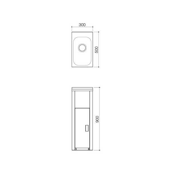 Clark Utility Mini 16 Litre Laundry Tub and Cabinet - specs