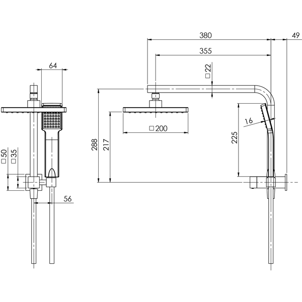 Phoenix Lexi Compact chrome Twin Shower specs - line drawing and dimensions