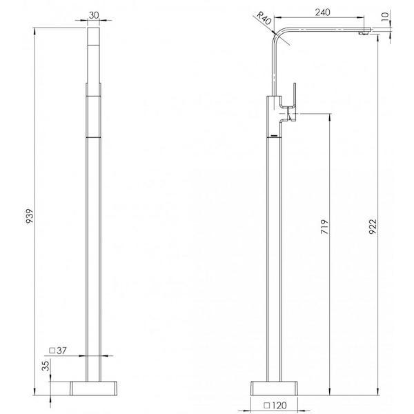 Technical Drawing - Phoenix Radii Floor Mounted Bath Mixer