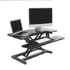 """WORK AT EASE"" SIT- STAND WORKSTATION"
