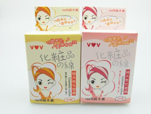 Eyes Facial Cleansing Cotton Cosmetic Make Up Remover Pads