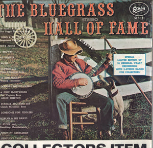 Various Artists The Bluegrass Hall Of Fame