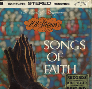 101 Strings Orchestra Songs Of Faith & Songs For Inspiration and Meditation: 2 LP Set