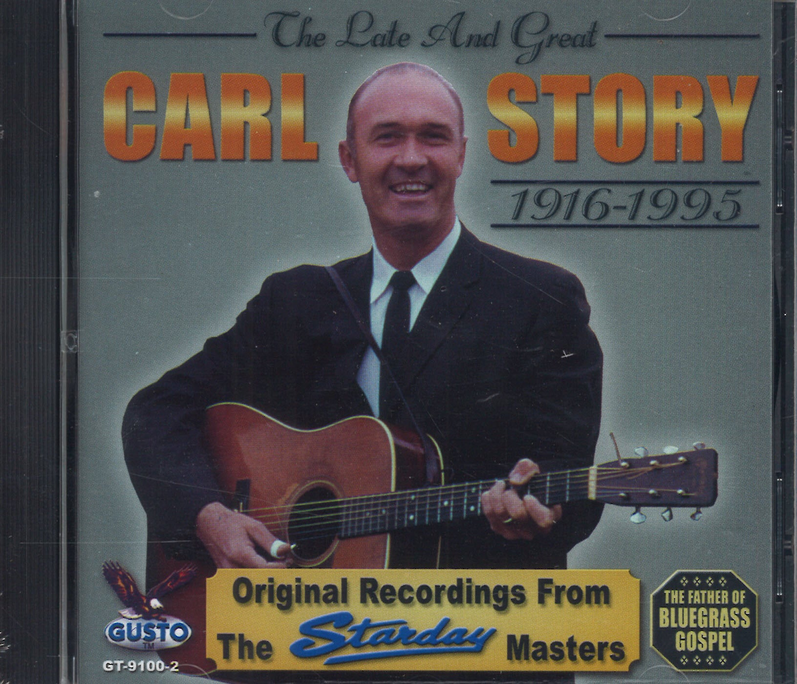 The Late And Great Carl Story
