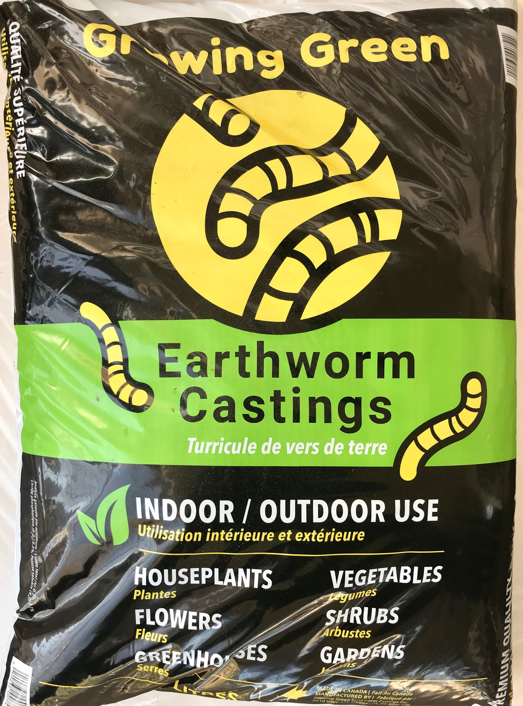 Earthworm Castings