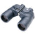 Bushnell Marine 7 x 50 Waterproof/Fogproof Binoculars w/Illuminated Compass [137500] | Catamaran Supply