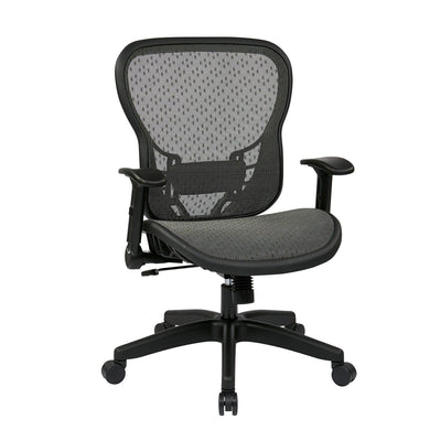 Deluxe R2 SpaceGrid® Seat and Back Chair