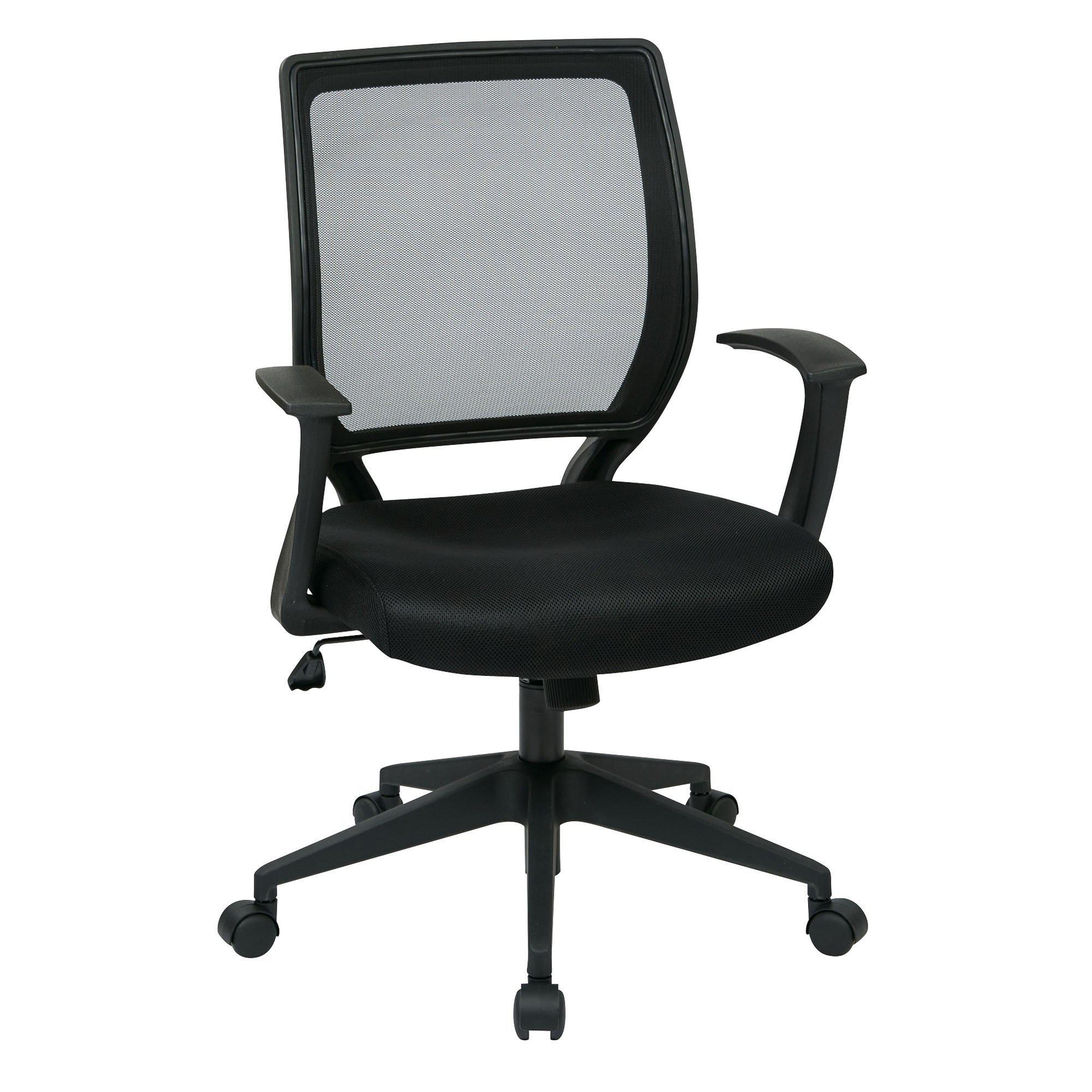 Woven Mesh Back Task Chair