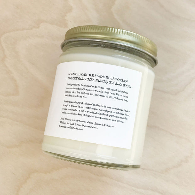 Palo Santo Clearing Minimalist Candle