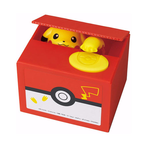 Coin Stealing Pikachu Money Bank | Cookie Jar - Home of the Coolest Gifts, Toys & Collectables
