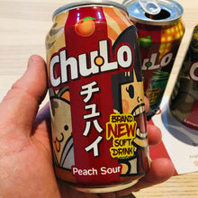 Load image into Gallery viewer, Chu-Lo Peach soft drink