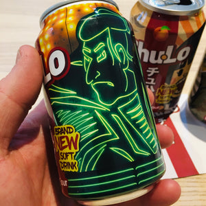 Chu-Lo Apple Sour soft drink