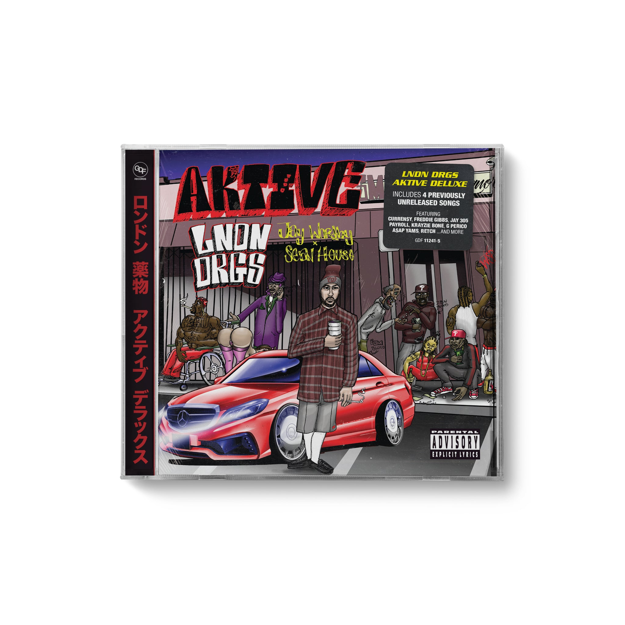 Aktive Deluxe CD