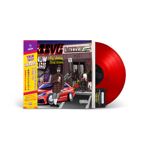 Aktive Vinyl LP (Exclusive Red Color Vinyl w/ Obi Strip)
