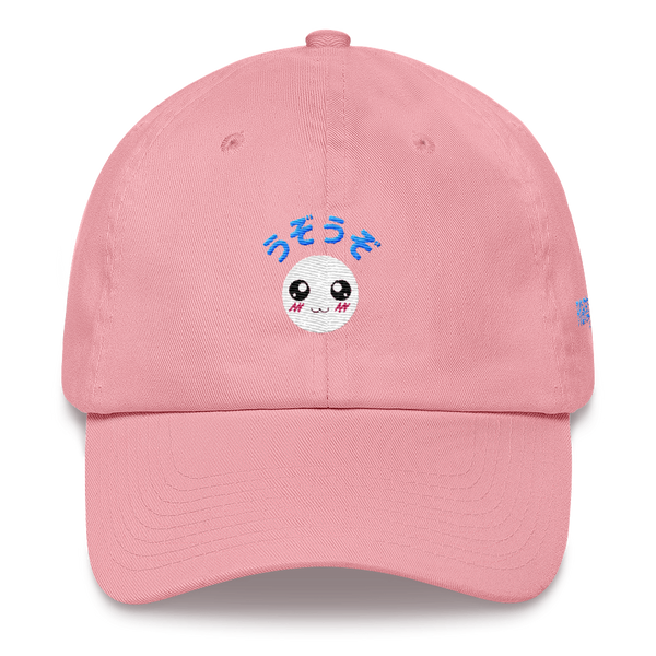uzouzo Dad Hat