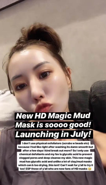 Fly Up HD Deep Cleansing Magic Mud Mask With AHA - fly up beauty HD makeup professional make up kattong