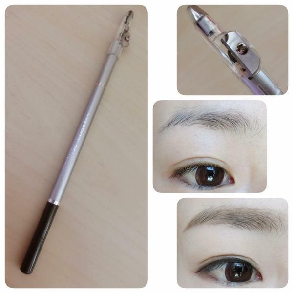FLY UP Cosmetics Creative Eye Brow Pencil - fly up beauty HD makeup professional make up kattong