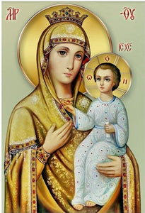 Virgin Mary and Jesus Christ #4 - DIY Diamond Painting