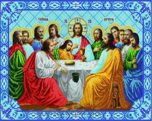 Last Supper - DIY Diamond Painting