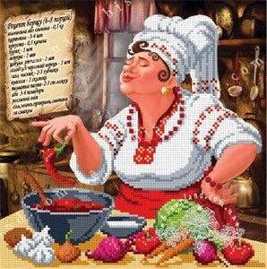 Woman Chef - DIY Diamond Painting