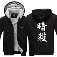 Load image into Gallery viewer, Assassination Classroom Jacket Hoodie Sweatshirt
