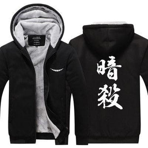 Assassination Classroom Jacket Hoodie Sweatshirt