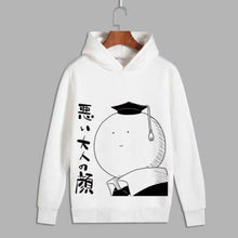Load image into Gallery viewer, Assassination Classroom Korosensei Pullover Hoodie