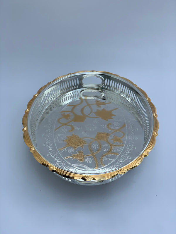 Silver/Gold Effect Polished footed Oval Tray (32 cm x 42.5 cm)