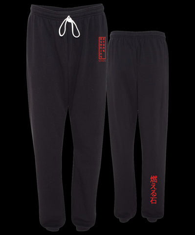 Oni Jogger (Pre-Order Only)