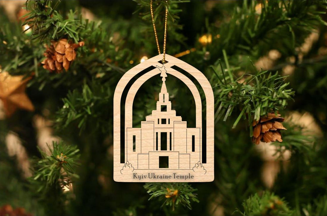 Kyiv Ukraine Temple Christmas Ornament