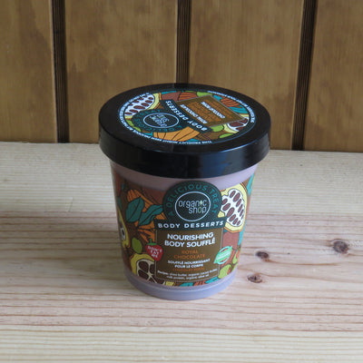 ORGANIC SHOP / Body Desserts - Nourishing Body Soufflé Royal Chocolate