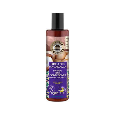 PLANETA ORGANICA / Organic Macadamia Hair Conditioner / Shine & Brilliance