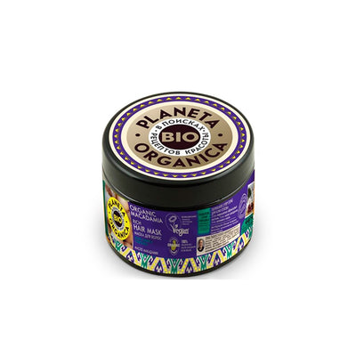 PLANETA ORGANICA / Hair Mask Organic Macadamia / Shine & Brilliance