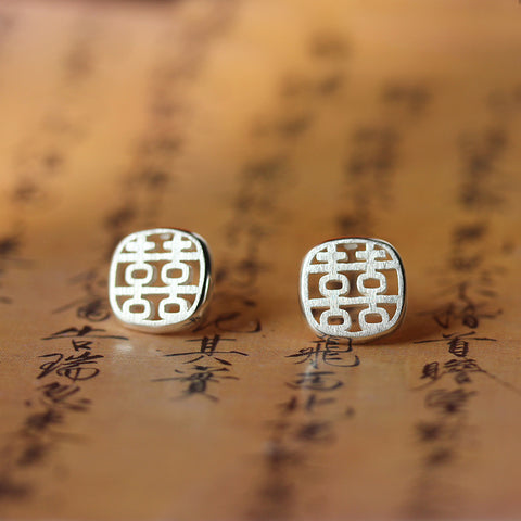 Double happiness sterling silver stud earrings, the unique accessories for Asian culture lovers