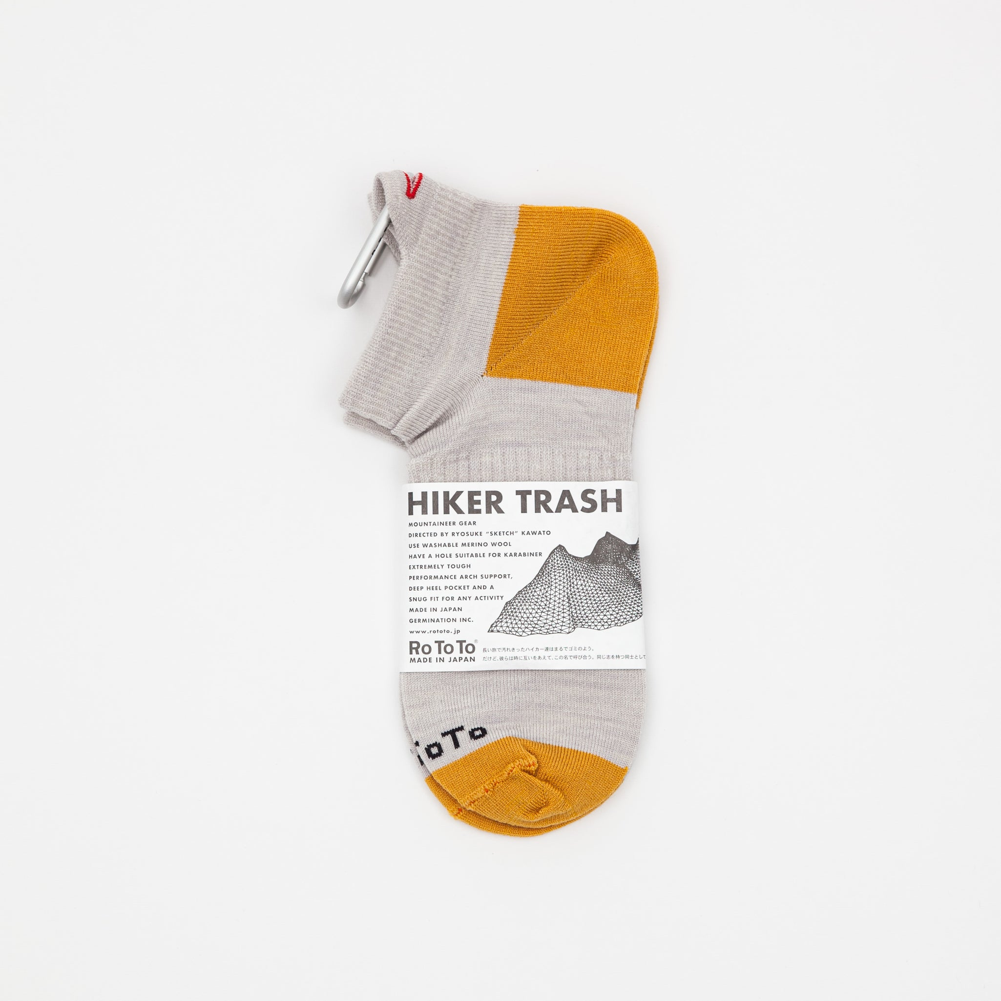 Hiker Trash Socks