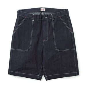 8HU Denim Shorts