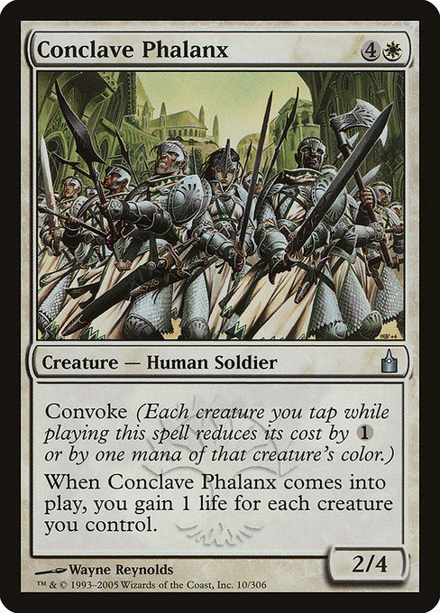 Conclave Phalanx [Ravnica: City of Guilds]