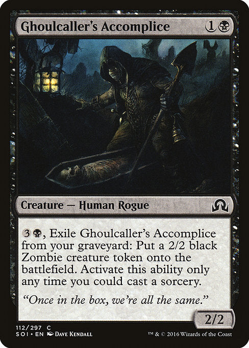 Ghoulcaller's Accomplice [Shadows over Innistrad] | Guf