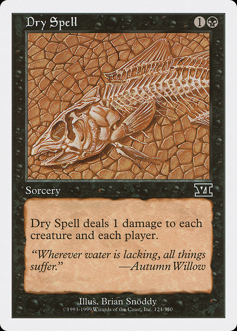 Dry Spell [Classic Sixth Edition] | Guf