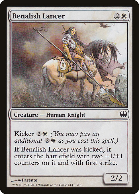 Benalish Lancer [Duel Decks: Knights vs. Dragons]
