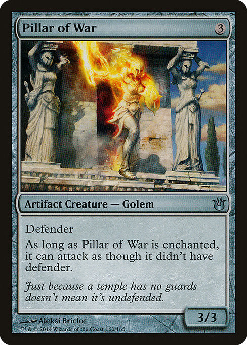 Pillar of War [Born of the Gods] | Guf