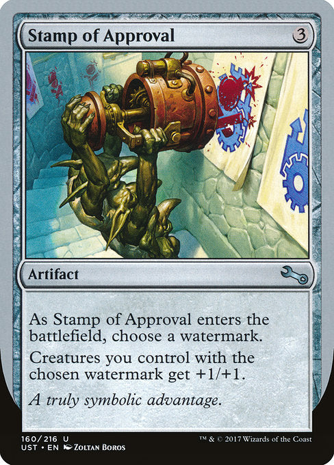 Stamp of Approval [Unstable] | Guf