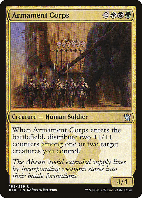 Armament Corps [Khans of Tarkir]