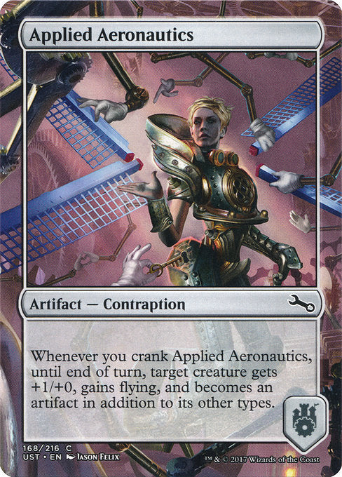 Applied Aeronautics [Unstable] | Guf